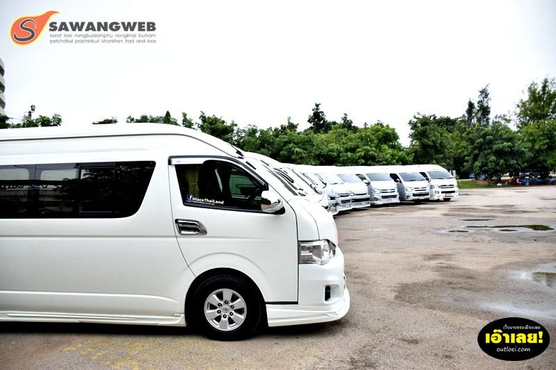 Loeivan 59 : โดยคนเมืองเลยแท้ๆก๋อ รถตู้ให้เช่าเมืองเลย บริการดีเยี่ยม พาท่านเที่ยวสบายใจ
