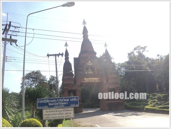 loei_Dansai_travel_015