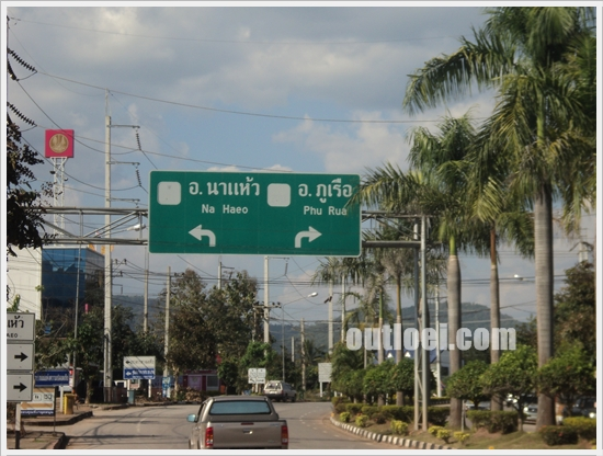 loei_Dansai_travel_031