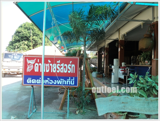 loei_Dansai_travel_032