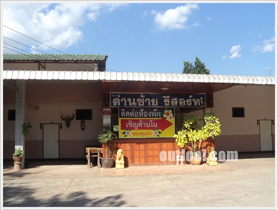 loei_Dansai_travel_038