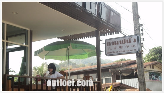 loei_coffees_nua_013