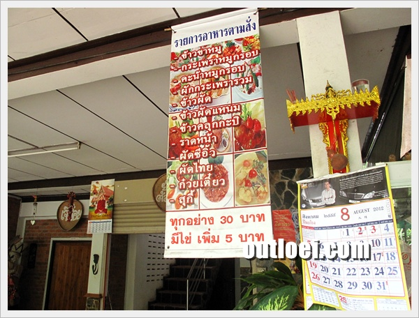 loei-small_restaurant-010