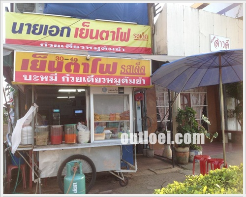 loei_small_restaurant-002